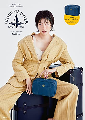 GLOBE-TROTTER LIMITED BOOK NAVY ver. 画像 A
