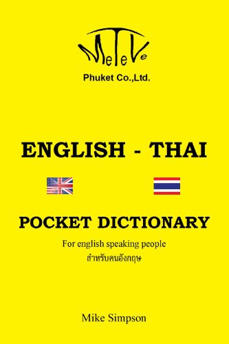 English-Thai Pocket Dictionary