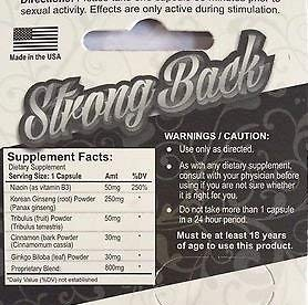 Strong Back 12 ct - Penis Enlargement Pills Enlarge Bigger Penis Size/Girth Growth Male Enhancement 12 Tablets