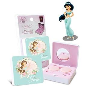 Disney Princess Collection Contact Lens Case Box Holder Square Compact (Jasmine)