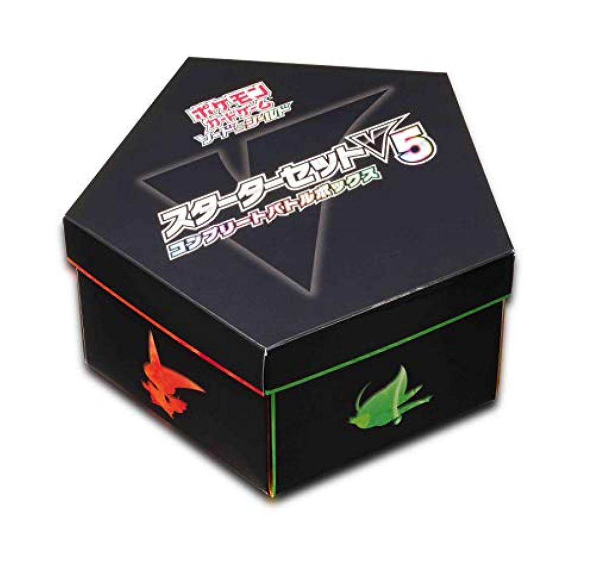 [해외] 포켓몬 카드 게임 소드&쉴드 스타터 세트V5 컴플리트 배틀 세트