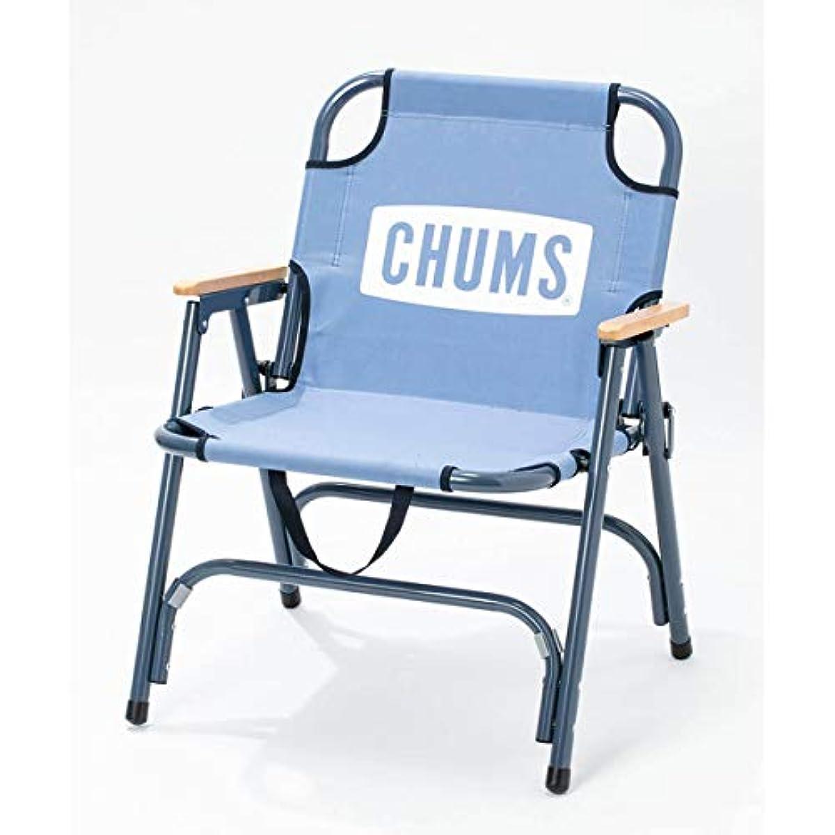 [해외] CHUMS첨스 화이트 위즈 체어 BACK WITH CHAIR