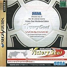 Victory Goal Worldwide Edition [Japan Import]