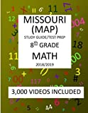 8th Grade  MISSOURI MAP, 2019  MATH, Test Prep:: 8th Grade MISSOURI ASSESSMENT PROGRAM  TEST  2019 MATH Test Prep/Study Guide