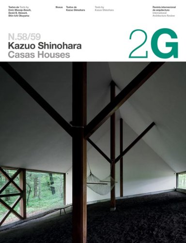 2G 58/59 Kazuo Shinohara (2G Intenational Architecture magazine) (English and Spanish Edition) (Spanish and English Edition)