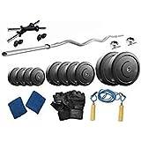 Protoner 22K3PVC Home Gym Set