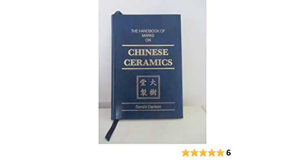 Chinese of ceramics handbook marks on the CHINESE REPUBLIC