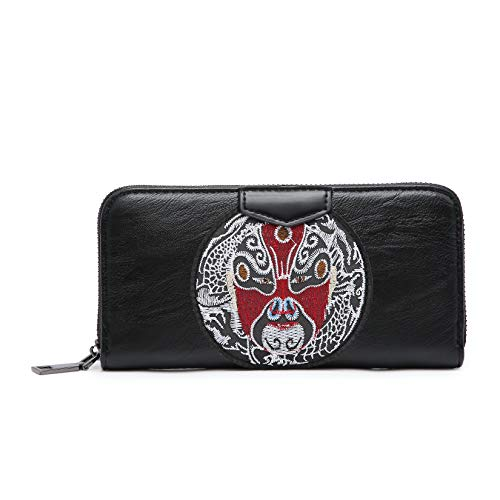 Featured Chinese style Beijing Opera music card holder long paragraph handbag ladies gift wallet (small, black)