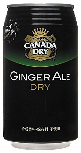 manufacturer-directly-24-set-canada-dry-ginger-ale-350ml-cans