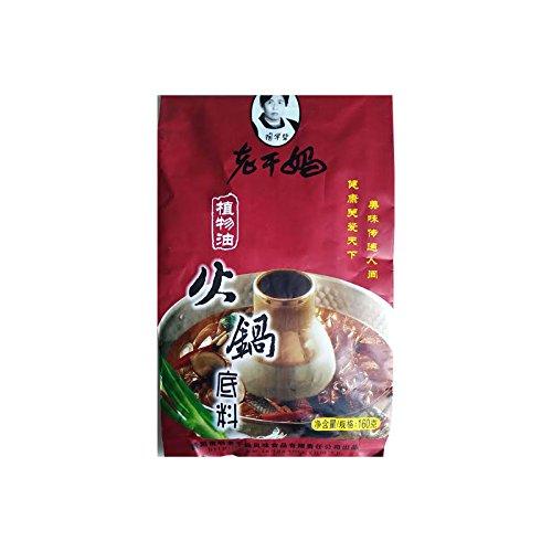 (Lao Gan Ma (Laoganma) Hot Pot Spice Soup Base)