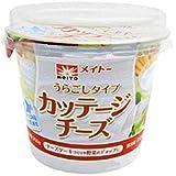 【冷蔵便】メイトー カッテージチーズ(裏ごし) / 200g TOMIZ/cuoca(富澤商店)
