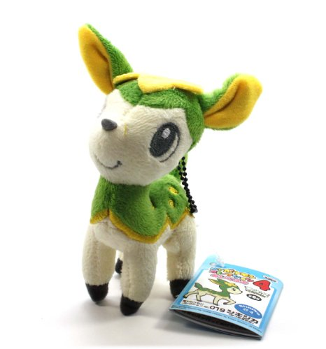 Banpresto My Pokemon Collection Best Wishes Plush Ball Chain - 47509 - 5