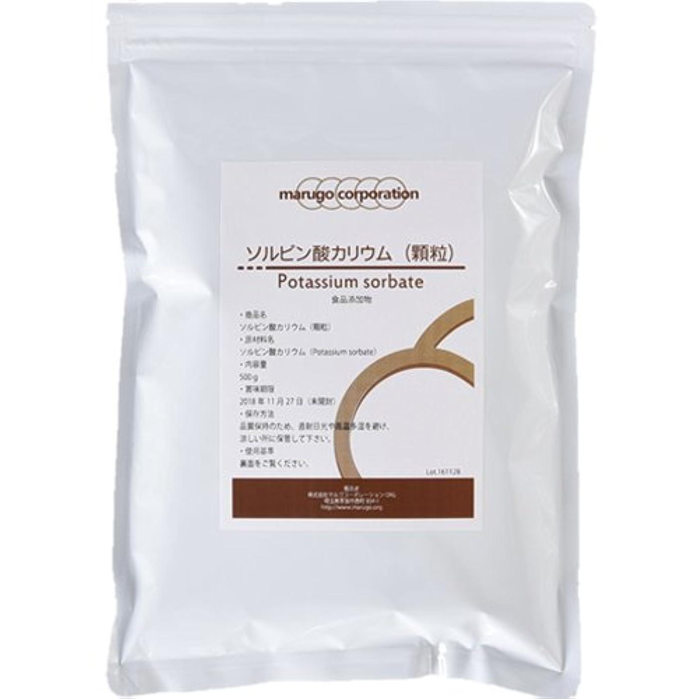 ミッションジョージエリオット選ぶアルギン酸ナトリウム 食品添加物グレード(食品) (50g)