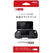 Nintendo 3DS slide pad dedicated expansion