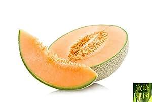 Frutas y verduras Semillas de melón semillas Hammel 20 semillas