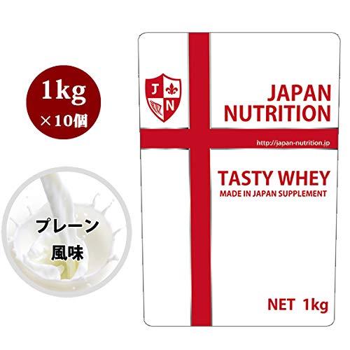 値引 TASTY WHEY テイスティホエイ ホエイプロテイン WHEY 10kg 10kg プレーン プレーン B07PM4J62Q, 日本の祭屋:441e628b --- ciadaterra.com