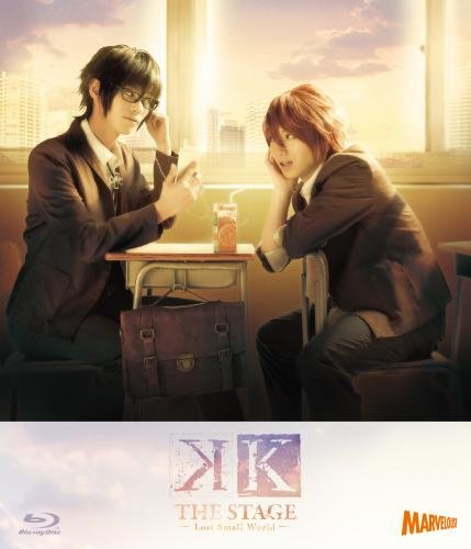 舞台「K -Lost Small World-」(Blu-ray) B01IV5XK34