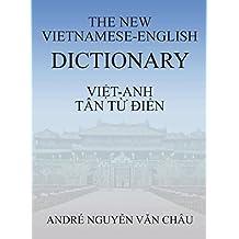 The New Vietnamese-English Dictionary