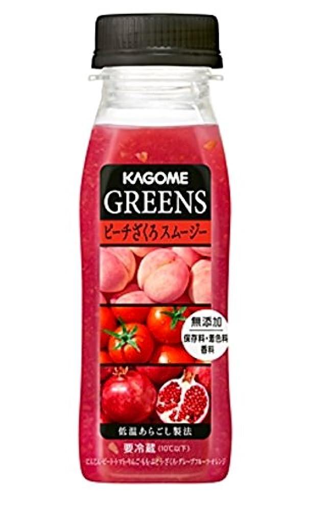 ラウンジトリッキー乱闘カゴメ 野菜生活100 Smoothie マンゴーピーチスムージーミックス 330ml×12本