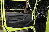 ABS Interior Door Speaker Cover Trim Fit for Suzuki Jimny 2019-2020