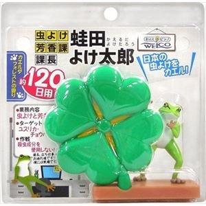 (まとめ)ウエルコ 蛙田よけ太郎 【×12点セット】 B07PJNHQ65