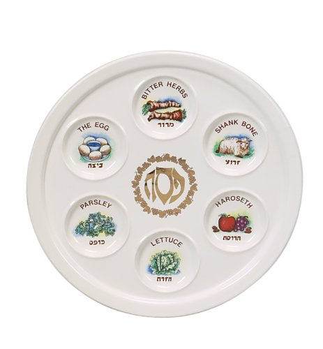 Vintage Look Ceramic Passover Seder Plate - 10.5 Inch Round by Israel Giftware for think-yiddish