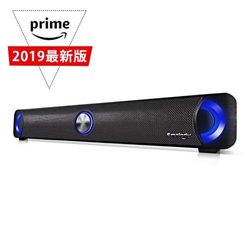 Smalody スピーカー PCスピーカー 高音質 大音量 重低音 パソコン/テレビ/PS4最適 ステレオ サウンドバー