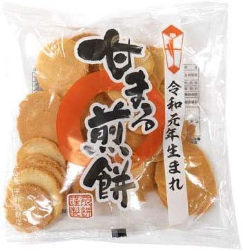 【宇部煎餅店】甘まる煎餅 120g×20袋セット【せんべい】