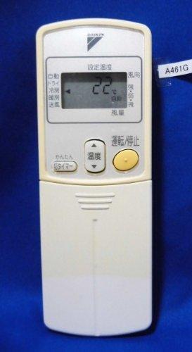 ダイキン エアコンリモコン ARC424A1