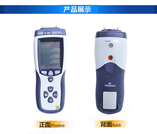 CEM anemometer DT-8897 two-in-one professional differential pressure meter wind speed and temperature