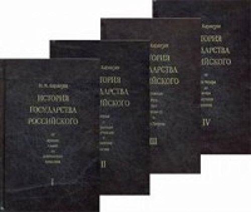 Read Online Istoriya gosudarstva Rossiyskogo. V 4-h knigah. Kniga 1: Tom I - III. Kniga 2: Tom IV - VI. Kniga 3: Tom VII - IX. Kniga 4: Tom X - XII (kozhanyy pereplet) (kolichestvo tomov: 4) ebook