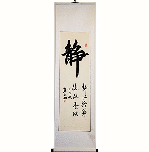 Chinese Painting Scroll by Wall Decoration Art Calligraphy Painting C-A001-11-(A)