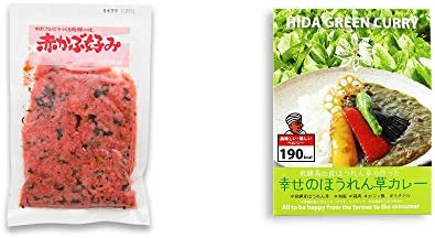 [2点セット] 赤かぶ好み(150g)・飛騨産 幸せのほうれん草カレー(180g)