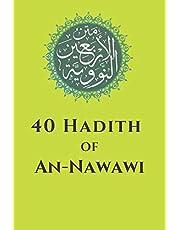 40 Hadith of An-Nawawi