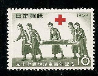Japan 1959 Centenary of Red Cross Nurses with Stretcher Postage Stamp, Catalog No 674