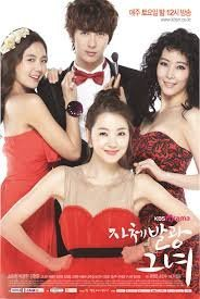 Amazon com: My Shinning Girl - Sunshine Girl - Korean Drama