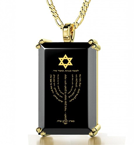 Nano Jewelry Gold Plated Star of David Necklace with Hebrew Psalm 67 Jewish Menorah Inscribed in 24k Gold on Onyx Stone Pendant, 20