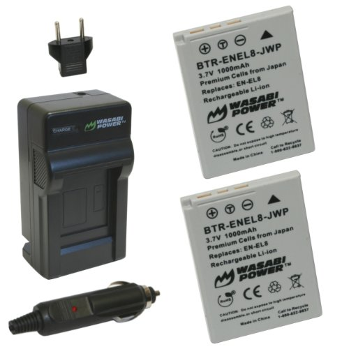 Wasabi Power Battery (2-Pack) and Charger for Nikon EN-EL8 and Nikon Coolpix P1, P2, S1, S2, S3, S5, S6, S7, S7c, S8, S9, S50, S50c, S51, S51c, S52, S52c, Cool-Station MV-11, MV-12