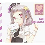 Mei Sagara (CV:Rina Hidaka) - TV Anime Who Is 'Imouto'? Character Song Vol.3 Sagara Mei (CV:Hidaka Rina) [Japan CD] LACM-4993 by Mei Sagara (CV:Rina Hidaka) (2012-10-23)