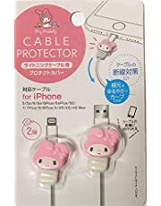 Sanrio My Melody Cable Protector Cell Phones Accessories 2pcs Set for iPhone (Lightning Cable)