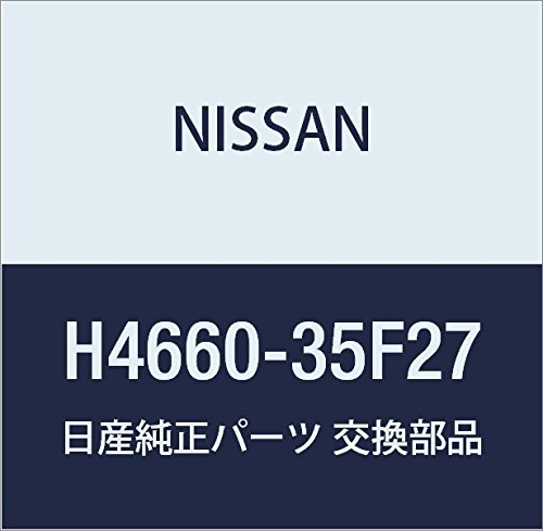 - Nissan H4660-35F27 JDM Silvia Rear Trunk Lock Emblem - Nissan S13 240SX / Silvia Coupe