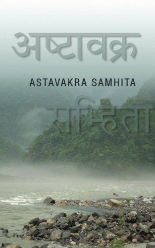 Astavakra Samhita (Spanish Edition) [Swami Nityaswarupananda] (Tapa Blanda)