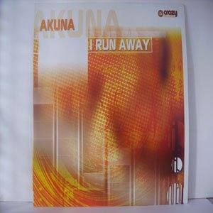 Amazon.com: I Run Away: Music