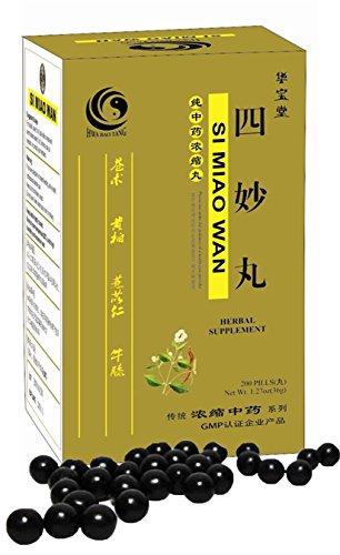si-miao-wan-inflammation-pain-pills-200ct