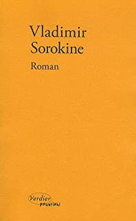 Roman, Sorokine, Vladimir