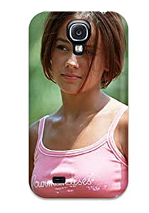 Mary P. Sanders's Shop 1349323K57916231 New Super Strong Alizee (6) Tpu Case Cover For Galaxy S4