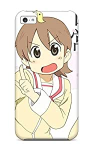 TYH - Best Top Quality Rugged Nichijou Case Cover For Iphone 4/4s phone case
