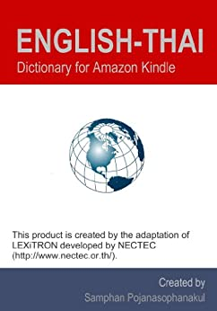 English-Thai Dictionary for Amazon Kindle by [Pojanasophanakul, Samphan]