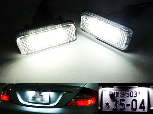 Slk Led Lights in US - 7