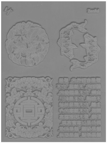 Lisa Pavelka 527235 Texture Stamp Zenful by JHB International Inc